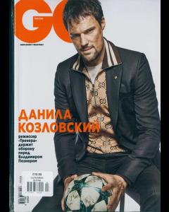 GQ (RUS)
