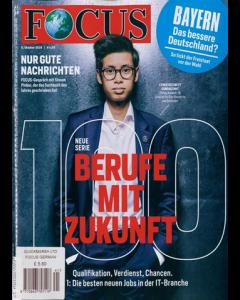 Focus German